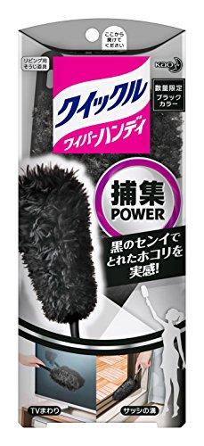 クイックルワイパー フロア用掃除道具 ブラックカラー ハンディ 本体×1個+替×2個