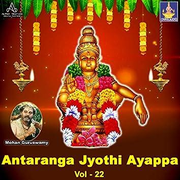 Antaranga Jyothi Ayyappa, Vol. 22
