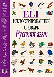 ᐉ 15+ Best Books for Learning Russian from Scratch (2019