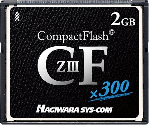 ハギワラシスコム コンパクトフラッシュカード 2GB TypeI HPC-CF2GZ3F