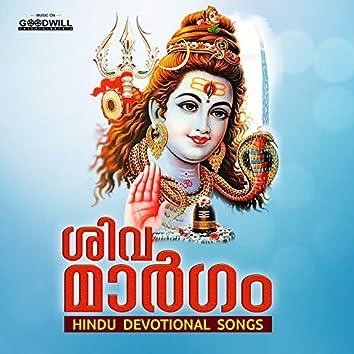 Shiva Maargam
