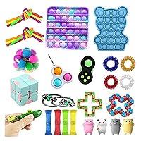 感覚のフィジットのおもちゃセット、安い感覚のフィジットのおもちゃパックストレスボール大理石のメッシュとストレスの軽食のおもちゃ、ストレス不安のための官能療法のおもちゃ、子供のための贈り物、そして大人の自閉症(PCSA) (Color : Pcse)
