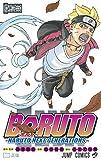BORUTO―ボルト― 12 ―NARUTO NEXT GENERATIONS― (ジャンプコミックス)