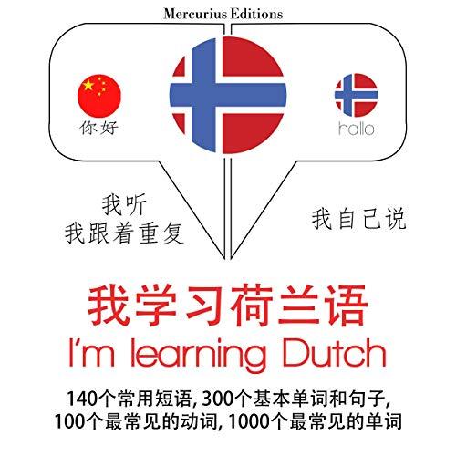 I'm learning Dutch cover art