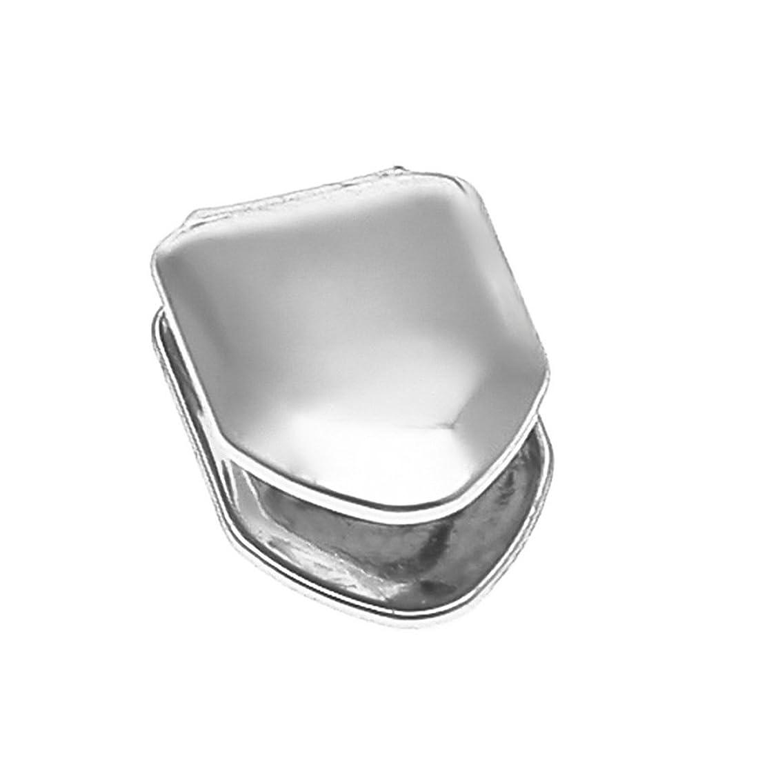 一貫性のない甘味ビットHealifty ヒップホップの歯のキャップソリッド14Kゴールドメッキの小さなシングルトゥースキャップ上下のヒップホップの歯のグリル(シルバー)