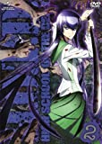 学園黙示録 HIGHSCHOOL OF THE DEAD 2[DVD]