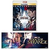 【メーカー特典あり】シビル・ウォー/キャプテン・アメリカ MovieNEX [ブルーレイ+DVD+デジタルコピー(クラウド対応)+MovieNEXワールド](ドクターストレンジオリジナル・ステッカー付) [Blu-ray]