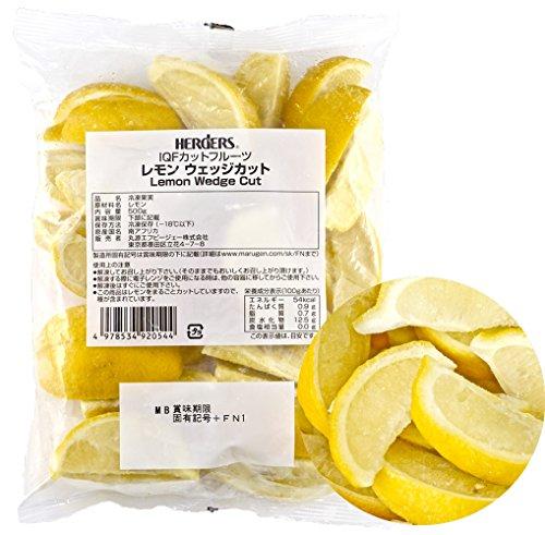 丸源飲料工業『ハーダース IQFカットフルーツ レモン ウェッジカット』