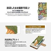 Xperia XZ2 Compact ケース 手帳型 エクスペリア XZ2 Compact SO-05K カバー おしゃれ かわいい 耐衝撃 花柄 人気 純正 全機種対応 花と猫 アニマル アニメ かわいい 9973678