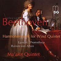 Harmoniemusick for Wind Quintet O Egmont