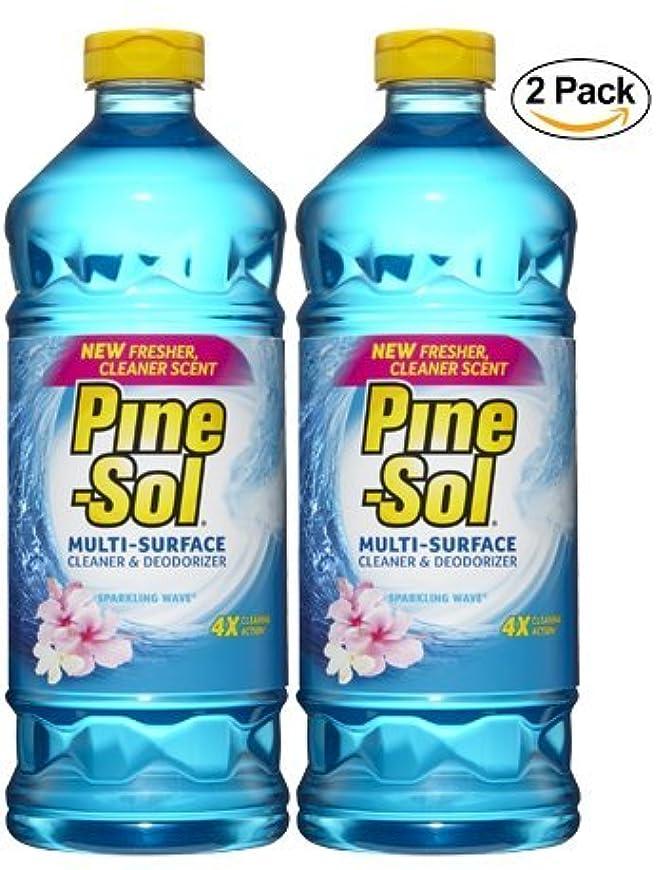 スコットランド人じゃない急行する【Pine-sol】パインソル多目的クリーナー(マルチクリーナー)1.41L/48ozスパークリングウェーブ×2本セット [並行輸入品]