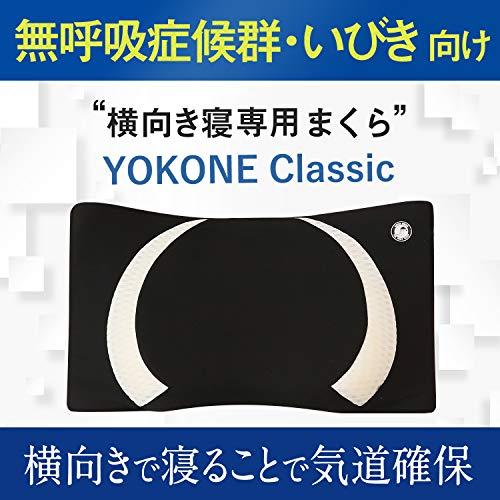 ムーンムーン『YOKONEClassic』