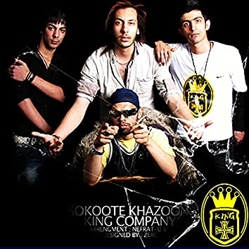 Sokoote Khazoon (feat. Nefrat 051 & Mojtaba)