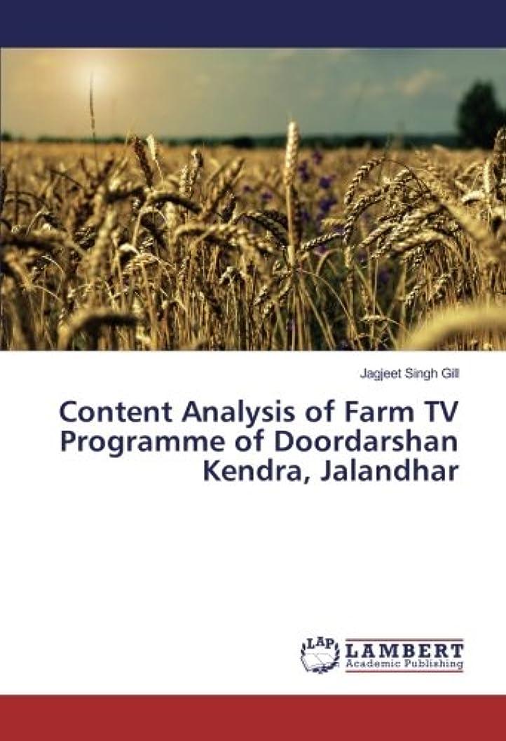 モチーフ放射する警告Content Analysis of Farm TV Programme of Doordarshan Kendra, Jalandhar