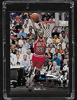 Michael Jordan 1995 Upper Deck Basketball Card # 23 - Chicago Bulls - Stored in a Protective Plastic Display Case!!