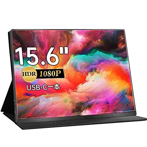 モバイルモニター モバイルディスプレイ 15.6インチ cocoparスイッチ用モニター 非光沢IPSパネル 薄い 軽量 1920x1080FHD/USB Type-C/標準HDMI/mini DP/カバー付3年保証付 zg-156zxb