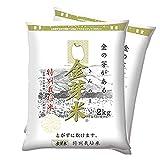 金芽米(無洗米) 特別栽培米【長野県産こしひかり】4kg【2kg×2袋】