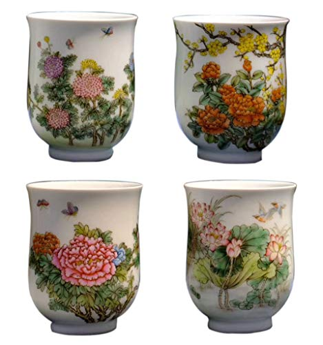 Affordable Jingdezhen Cup Set A Set of Four