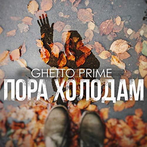 GHETTO PRIME