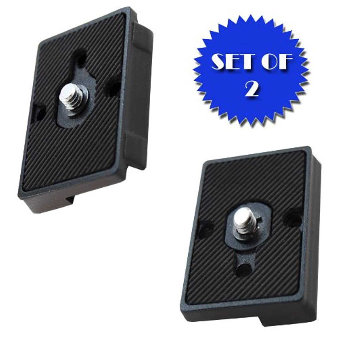 Quick Release Plate for The RC2 Rapid Connect Adapter (Set of 2) for MANFROTTO 700RC2