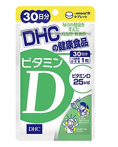 ビタミンD 30日分