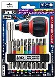 アネックス(ANEX) カラービット&エクステンションホルダーセット グリップ付 9本組 ACMH9-EH