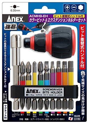 アネックス(ANEX) カラービット セット 9本組 エクステンションホルダー・ハンドル付 ACMH9-EH