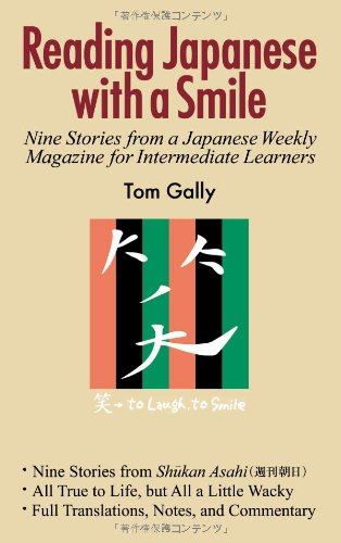 Reading Japanese with a Smile: Nine Stories from a Japanese Weekly Magazine for Intermediate Learners (English and Japanese Edition)