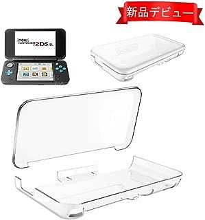 ANZEO For Nintendo 2DS LL ケースNew PCハードカバー Newニンテンドー2DS LL ケース Nintendo保護ケース 任天堂 2DS LL カバー TPUセミハードカバー クリア 透明 PC素材 落下防止&衝撃吸収 軽量&薄 全面保護