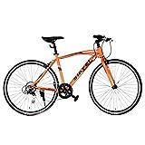 クロスバイク マウンテンバイク シマノ製14段変速 自転車 700*25C 超軽量高炭素鋼フレーム 前後キャリパーブレーキ ワイヤ錠・ライトのプレゼント付き 自転車 6色選べる 02 (オレンジ)