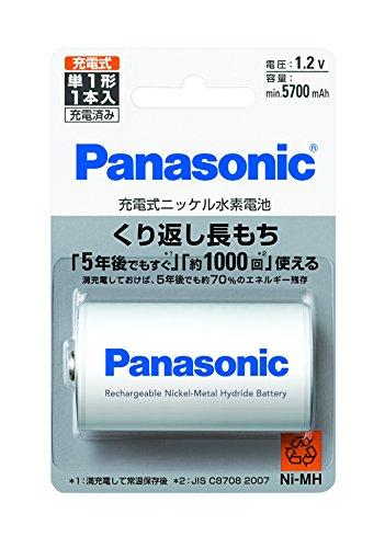 パナソニック ニッケル水素電池単1形 BK-1MGC/1