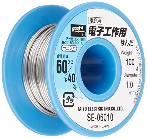 goot(グット) 鉛入りはんだ Φ1.0mm スズ60%/鉛40% 100gリール巻 ヤニ入り SE-06010