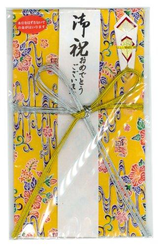 ご祝儀袋(花結) アカバナ柄紅型和紙(黄・白線)(赤橙・白線)セット