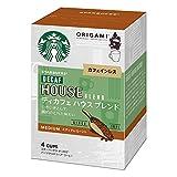 (箱)スターバックス「Starbucks(R)」 オリガミ パーソナルドリップコーヒー ディカフェブレンド 1箱(4袋入)