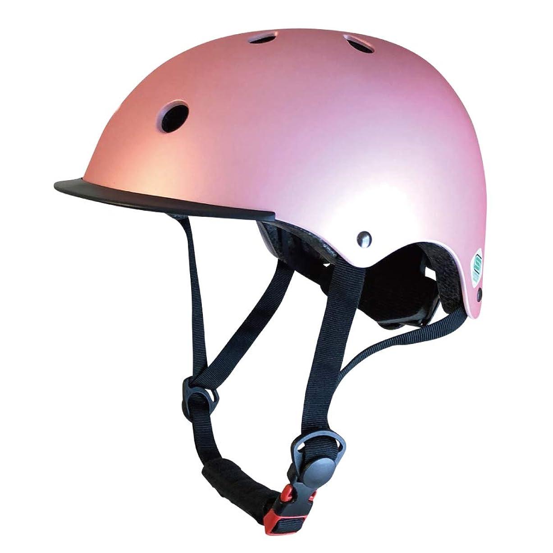 致死振動する毒液Mag Ride 48-52cm SG規格 軽量 自転車 ヘルメット 子供用 キッズヘルメット 幼児 スケート ストライダー 安全 ジュニア こども用 男の子 女の子 通学 アジャスター付き キッズ 子供 プロテクター セット スケボー ブレイブボード