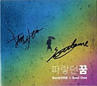 EachONE & Soul One Vol. 1