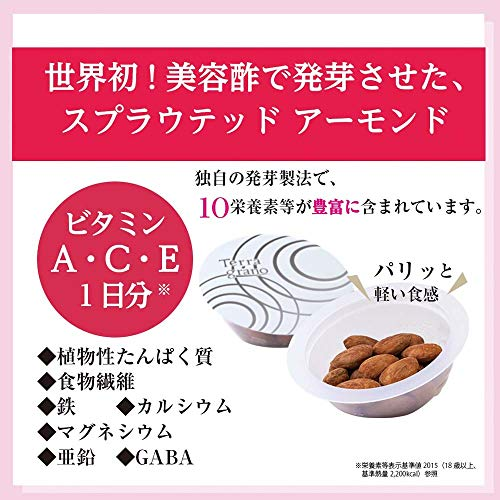 東洋ナッツ Tg Sprouted Almond with ACE 125g(25g×5個)