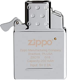 ZIPPO(ジッポー) アークライター インサイドユニット ダブルビーム USB充電式 65838 シルバー