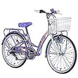 21Technology (Emilia) エミリア (22インチ) 子供用自転車 自転車 女の子 シマノ製6段変速ギヤ ギ...