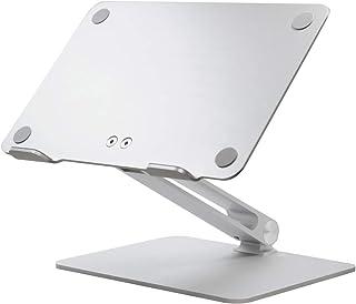 LAMPO【メーカー2年保証】改良版 角度高さ調節可能 アルミ ノートパソコン スタンド 折り畳み式 Apple MacBook Pro/Air マックブック Surface PCスタンド ラップトップ 【日本ブランド】 (15インチ)
