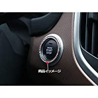 [Catya] VEZEL ヴェゼル スタートボタンリング クリスタルインテリアガーニッシュ 内装 パーツ カスタム アクセサリー (ピンク) 1P CA356