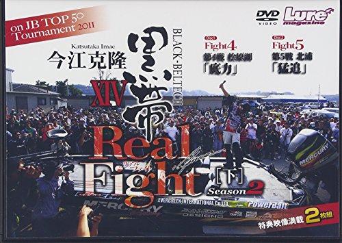 [画像:DVD>今江克隆:黒帯 14 Real Fight Season2 下 (<DVD>)]