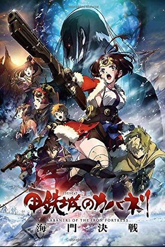 Kabaneri of the Iron Fortress: Lined Journal, Unique For Teenage Girls Boys Adults, Anime Lovers , Perfect For Notes, Creative Ideas, Diary, To Do Lists  ... - Writing Journal |6x9 - 100 Pages|