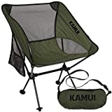 KAMUI Camping Chair Portable Compact Light-Weight Folding with Side Pocket and Larger Feet, Ideal for Beach, Camping, Park, Picnic, Outdoor, Green