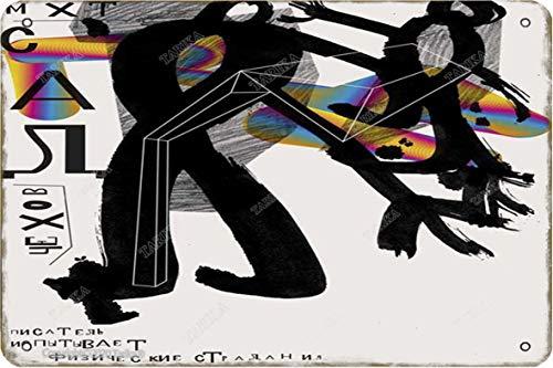 Caj Of Xob Vintage Look 20 x 30 cm Estaño Decoración de Pintura Cartel para Hogar Cocina Baño Granja Jardín Garaje Citas Inspiradoras Decoración de Pared