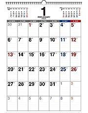 2020年 書き込み式 月曜始まり シンプルカレンダー B3タテ【K12】 ([カレンダー])