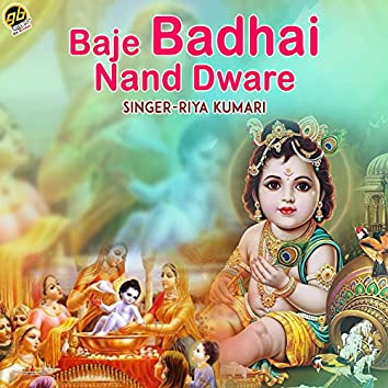 Baje Badhai Nand Dware