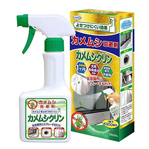 カメムシ忌避剤カメムシクリン 250mL [持続効果 約1ヶ月] 天然由来成分100%使用 殺虫成分不使用