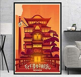 QIANLIYAN Spirited Away Poster Studio Ghibli Japón Anime Carteles e Impresiones Cuadro de la Pared Pintura de la Lona para la decoración del hogar Arte 40X60Cm Sin Marco