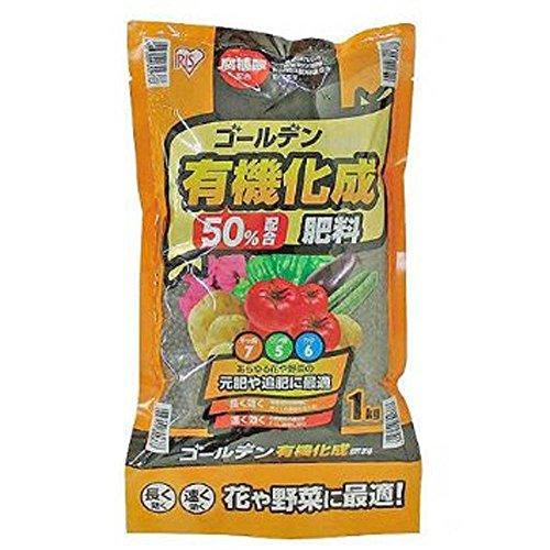 アイリスオーヤマ ゴールデン有機化成肥料 1kg